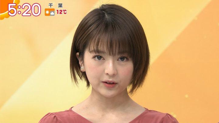 2020年01月06日福田成美の画像07枚目