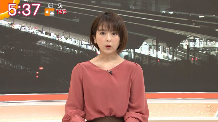2020年01月06日福田成美の画像09枚目