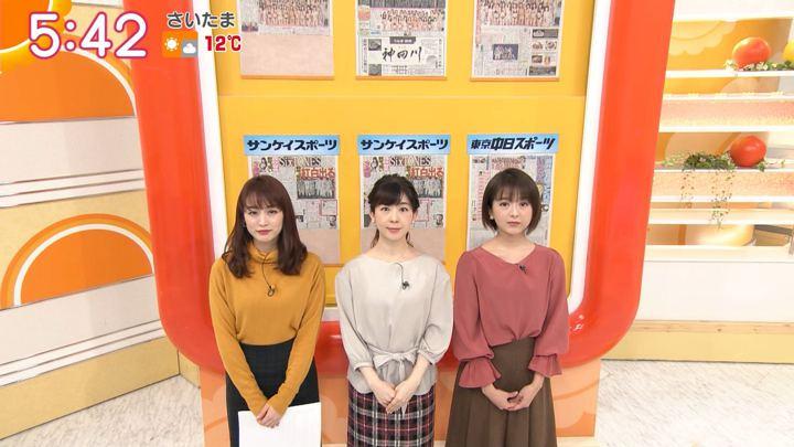 2020年01月06日福田成美の画像10枚目