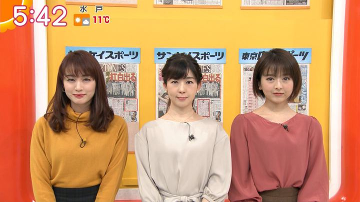 2020年01月06日福田成美の画像11枚目