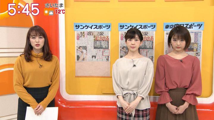 2020年01月06日福田成美の画像12枚目