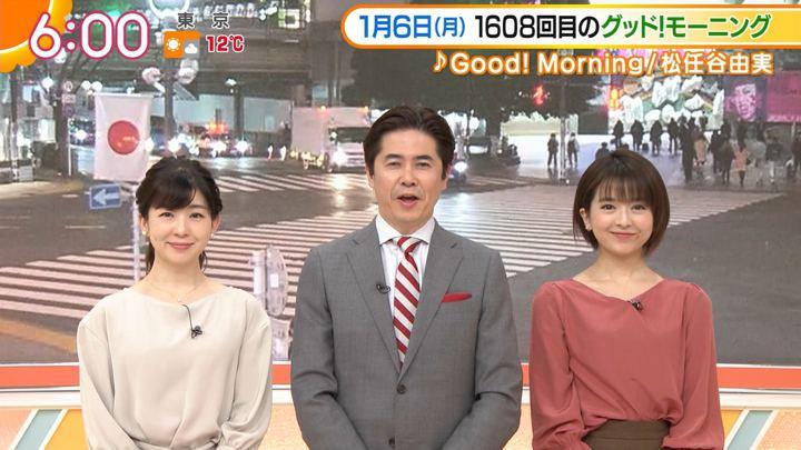 2020年01月06日福田成美の画像13枚目