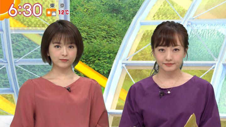 2020年01月06日福田成美の画像14枚目
