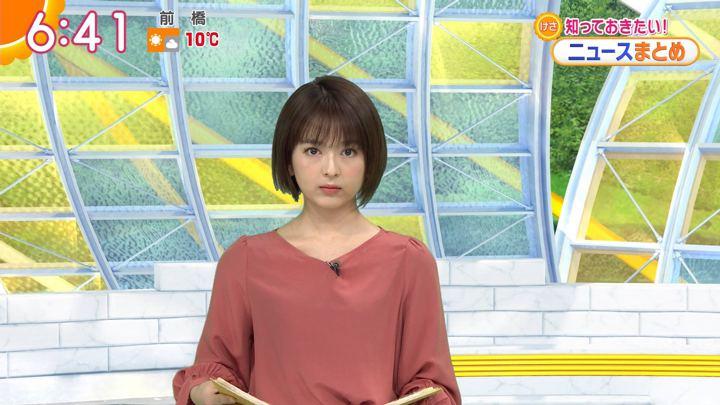 2020年01月06日福田成美の画像16枚目
