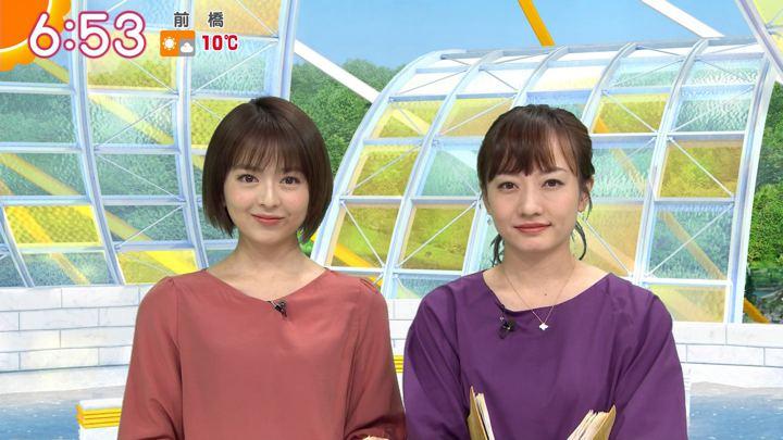 2020年01月06日福田成美の画像18枚目