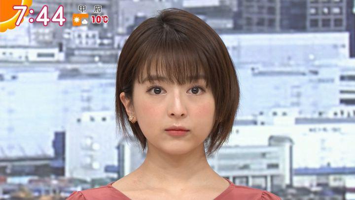 2020年01月06日福田成美の画像19枚目