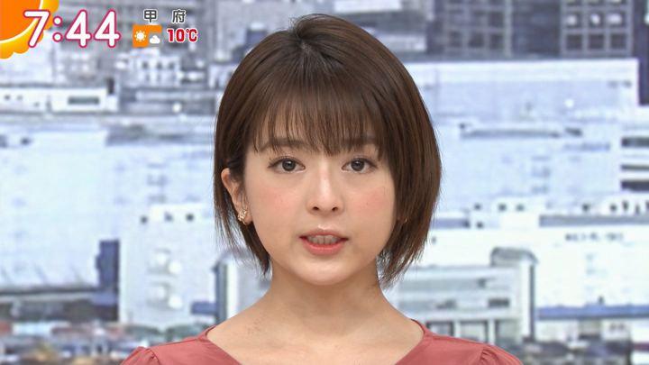 2020年01月06日福田成美の画像20枚目