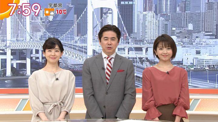 2020年01月06日福田成美の画像22枚目