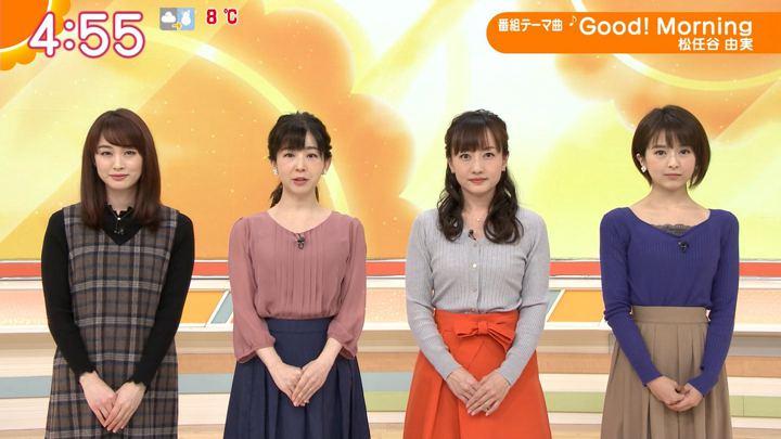 2020年01月07日福田成美の画像01枚目