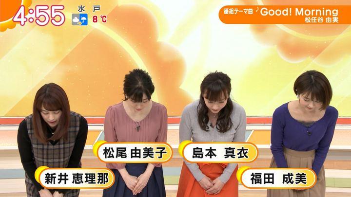 2020年01月07日福田成美の画像02枚目