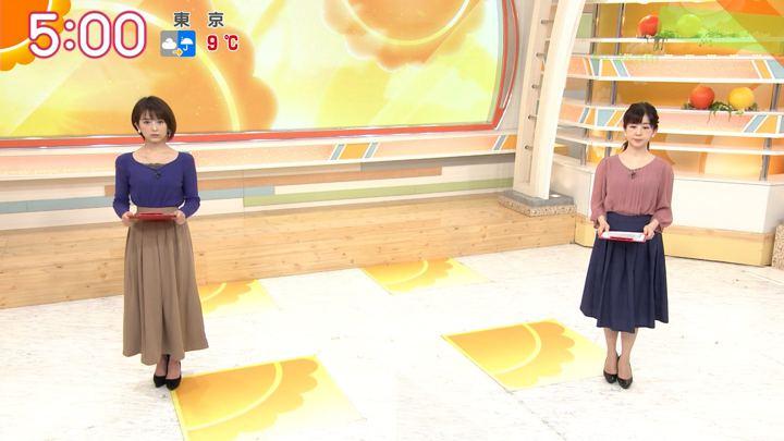 2020年01月07日福田成美の画像03枚目
