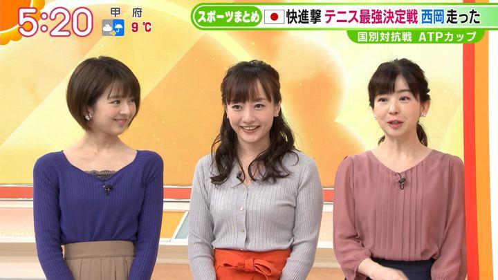 2020年01月07日福田成美の画像04枚目