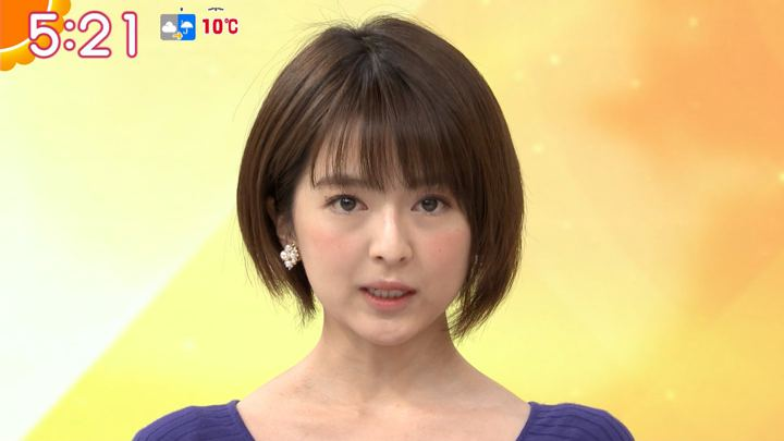 2020年01月07日福田成美の画像05枚目