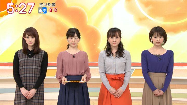 2020年01月07日福田成美の画像06枚目