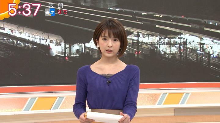 2020年01月07日福田成美の画像07枚目