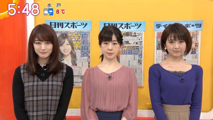 2020年01月07日福田成美の画像08枚目