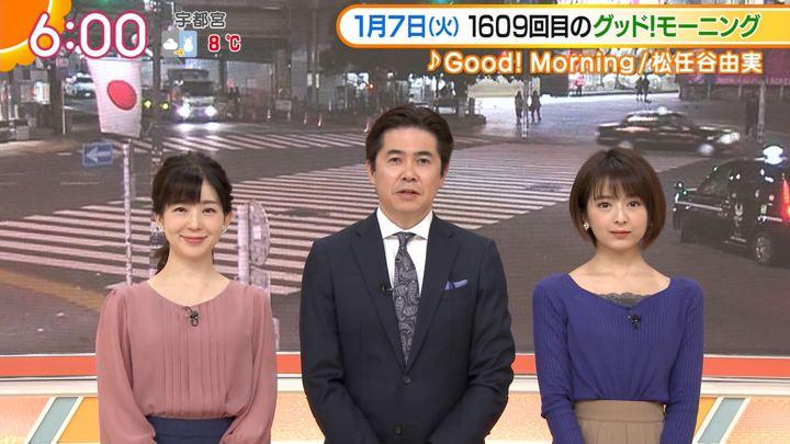 2020年01月07日福田成美の画像09枚目