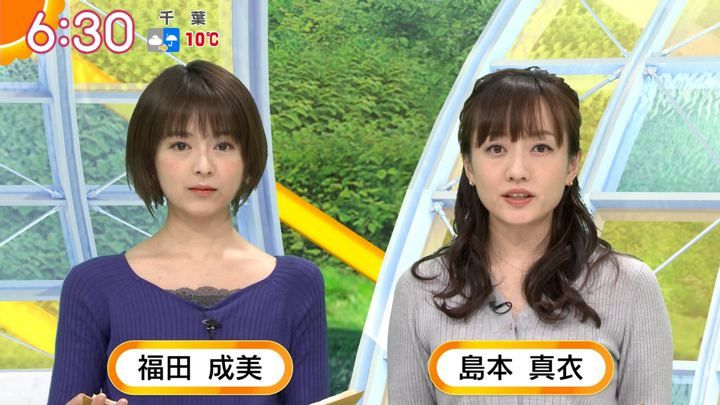 2020年01月07日福田成美の画像10枚目