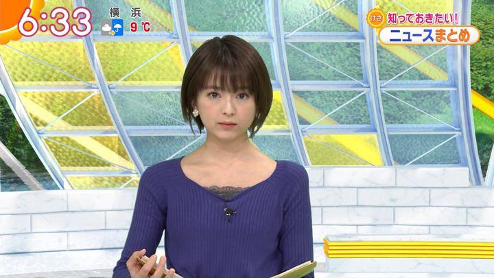 2020年01月07日福田成美の画像11枚目