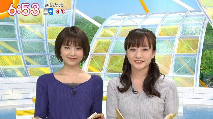 2020年01月07日福田成美の画像13枚目