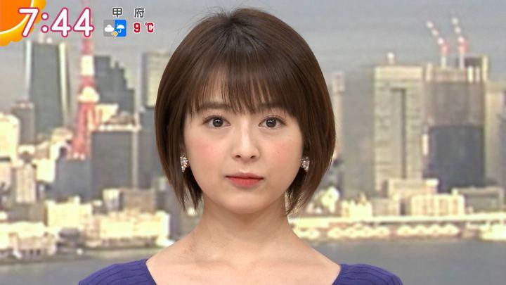 2020年01月07日福田成美の画像14枚目