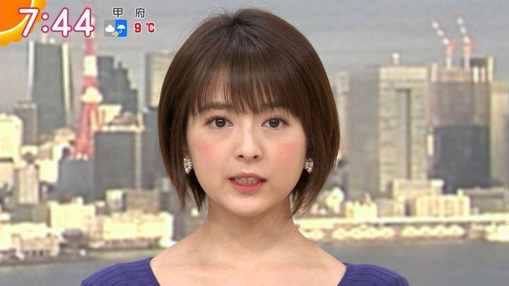 2020年01月07日福田成美の画像15枚目