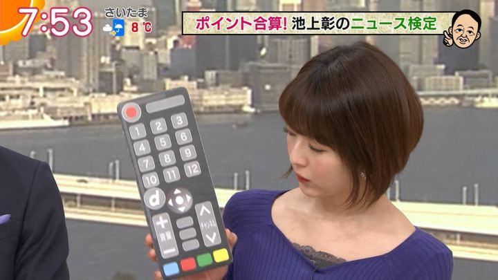 2020年01月07日福田成美の画像16枚目