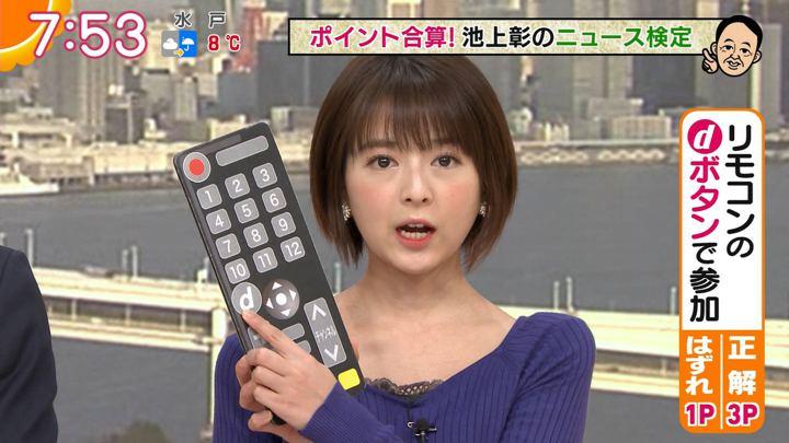 2020年01月07日福田成美の画像17枚目