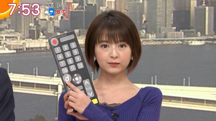2020年01月07日福田成美の画像18枚目