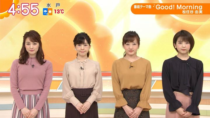 2020年01月08日福田成美の画像01枚目
