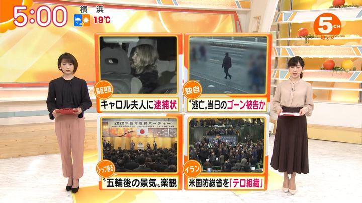 2020年01月08日福田成美の画像02枚目