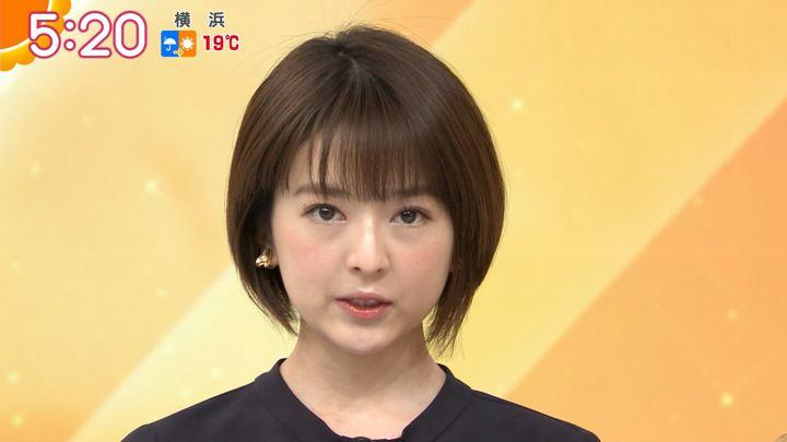 2020年01月08日福田成美の画像04枚目