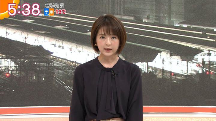 2020年01月08日福田成美の画像06枚目