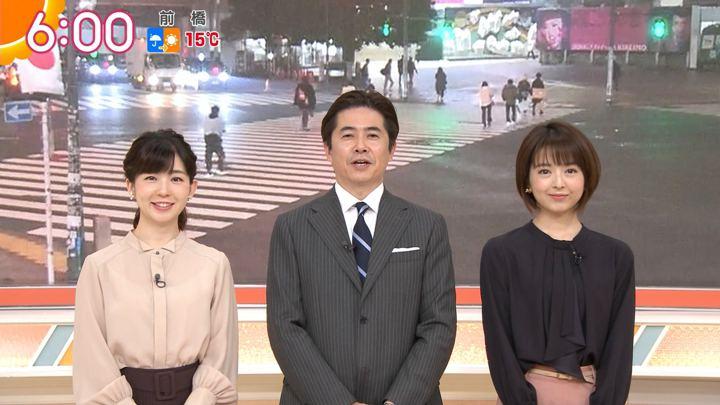 2020年01月08日福田成美の画像09枚目