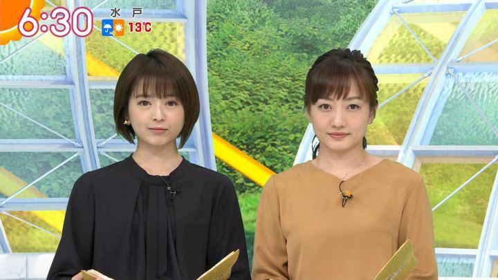 2020年01月08日福田成美の画像10枚目