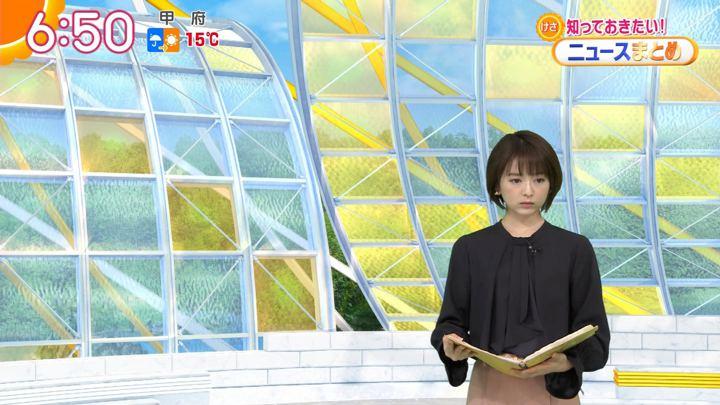 2020年01月08日福田成美の画像12枚目