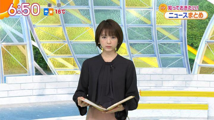 2020年01月08日福田成美の画像13枚目