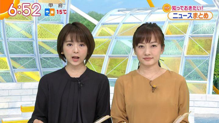 2020年01月08日福田成美の画像14枚目