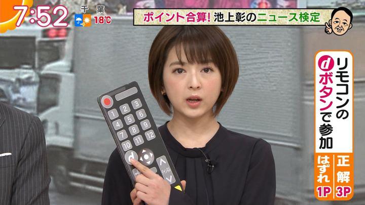 2020年01月08日福田成美の画像16枚目