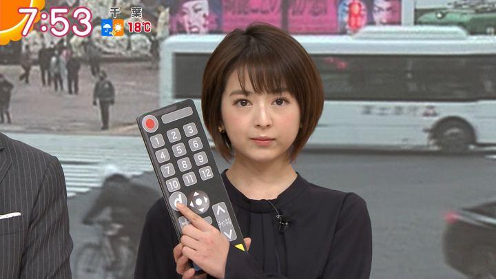 2020年01月08日福田成美の画像17枚目