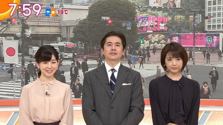 2020年01月08日福田成美の画像18枚目