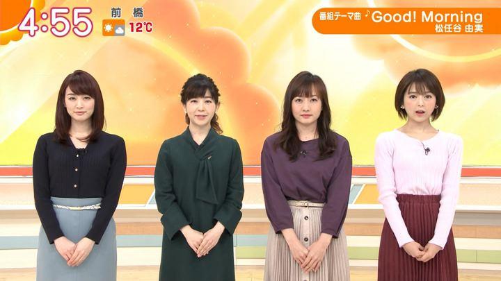 2020年01月09日福田成美の画像01枚目