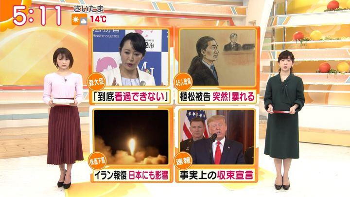2020年01月09日福田成美の画像02枚目