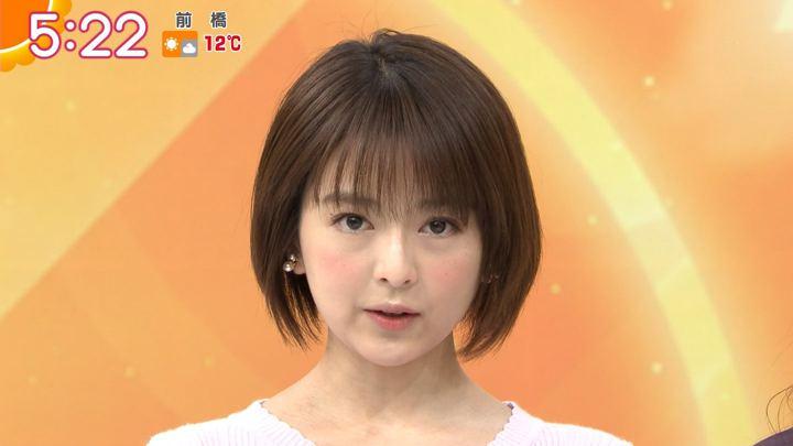 2020年01月09日福田成美の画像03枚目