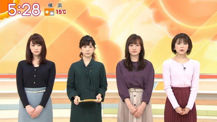 2020年01月09日福田成美の画像04枚目