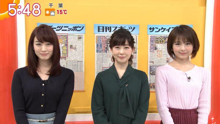 2020年01月09日福田成美の画像07枚目