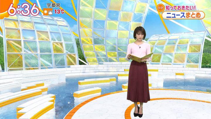 2020年01月09日福田成美の画像09枚目