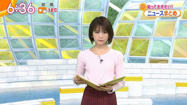 2020年01月09日福田成美の画像10枚目