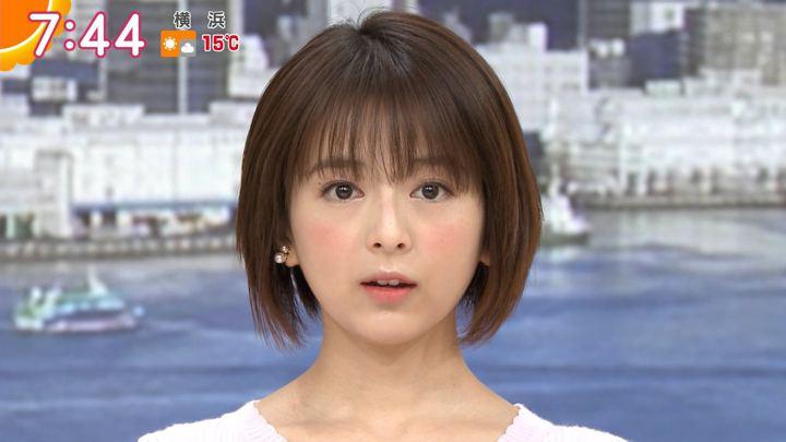2020年01月09日福田成美の画像14枚目