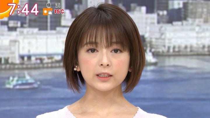 2020年01月09日福田成美の画像15枚目